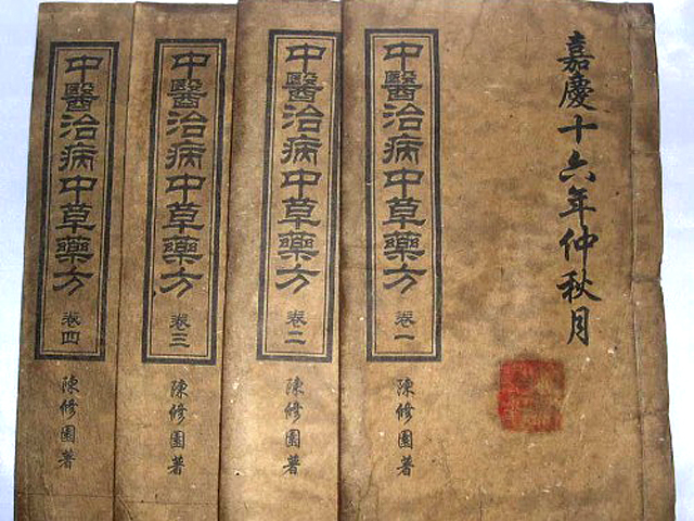 animism and the alphabet essays